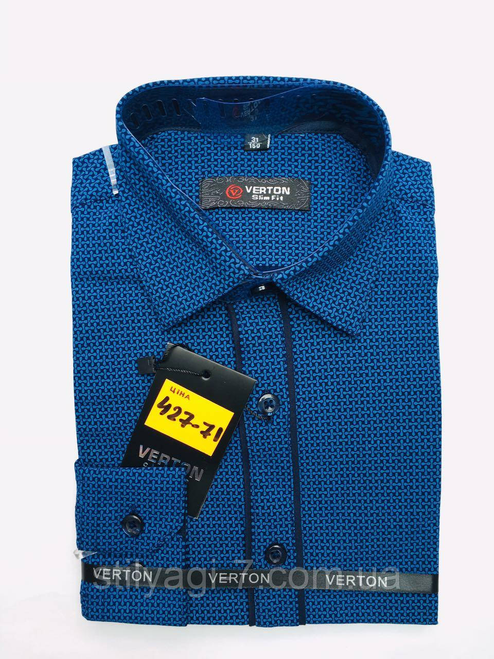 Сорочка на хлопчика 6-13 років приталені з довгим рукавом блакитного кольору з окантовкою оптом