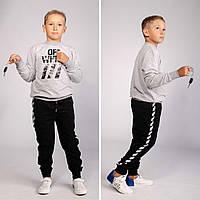 Детский спортивный костюм Off White серого цвета