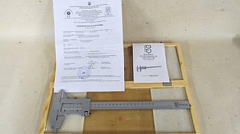 Штангенциркуль ШЦ-II 250 мм 0,05 Калібрований