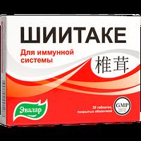 Шиитаке - натуральные таблетки для иммунитета(таб.20,Эвалар)