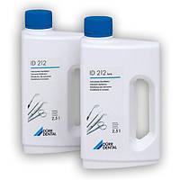 Концентрат для очистки и дезинфекции инструментов ID 212 forte, 2,5л