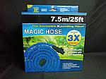Садовый шланг для полива Magic Hose 7.5м + распылитель, фото 2