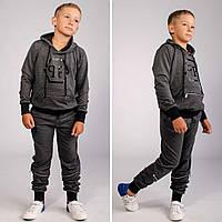 Детский спортивный костюм с капюшоном Philipp Plein серого цвета