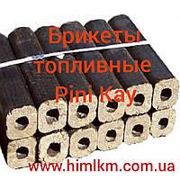 Брикеты топливные Pini Kay 10кг