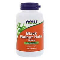 Черный Орех 500 мг, Black Walnut Hulls, Now Foods, 100 капсул