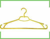 """Плечики вешалки пластмассовые для одежды """"Лиза"""" Украина 43 см (желтая)"""