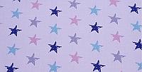 Сатин (хлопковая ткань) акварельные звезды на голубом