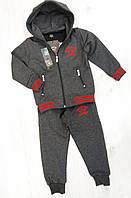 Детский спортивный костюм Paul Shark для мальчика  размер 92-110 на 2-5 лет  (Турция)