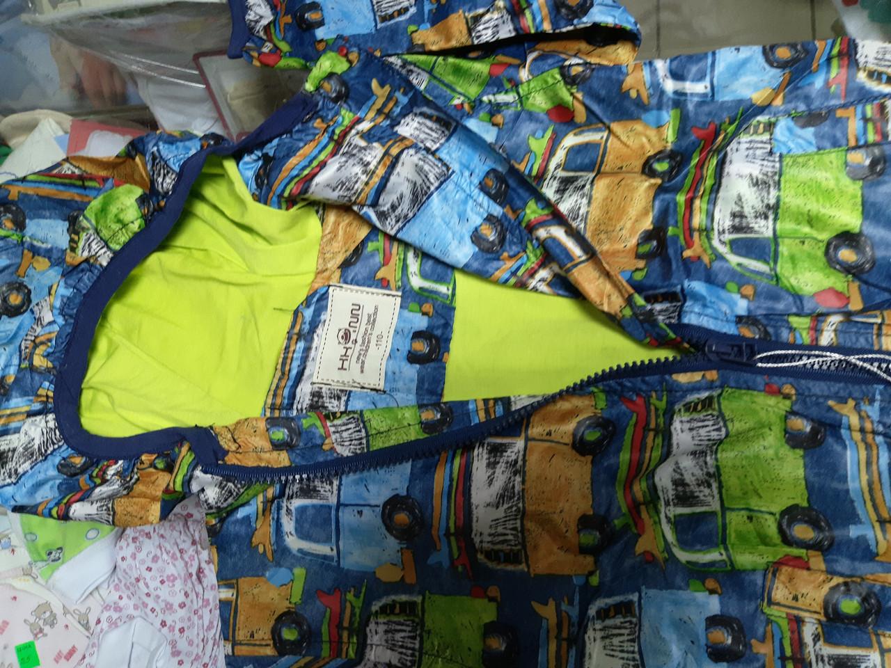 Детская куртка для мальчика р.104-128