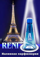 Reni 343 Pure Purple Hugo Boss Женская парфюмерия на разлив