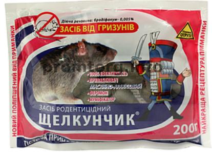 Щелкунчик- 200г тесто (колбаски)