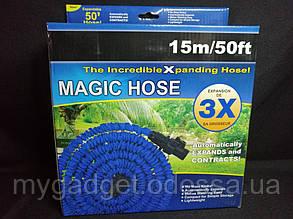 Садовый шланг для полива Magic Hose 15м + распылитель