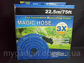Садовый шланг для полива Magic Hose 22,5м + распылитель