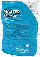 Мастер Master 20.20.20 (10кг)