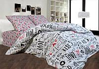 Півтораспальний постільний комплект - Валентинка