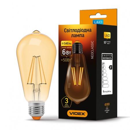 LED лампа VIDEX  ST64FA 6W E27 2200K 220V бронза