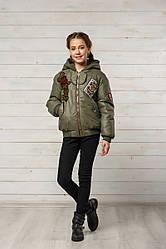 Куртка демисезонная для девочки  «Белла»