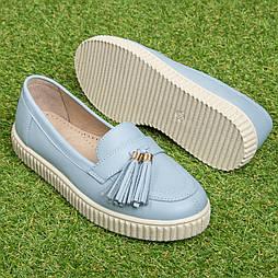 Туфли Tellus Голубые
