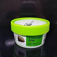 Масло кокосовое косметическое нерафинированое Id Cosmetics 50мл (банка)