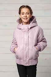 Куртка демисезонная для девочки «Натали» Разные цвета
