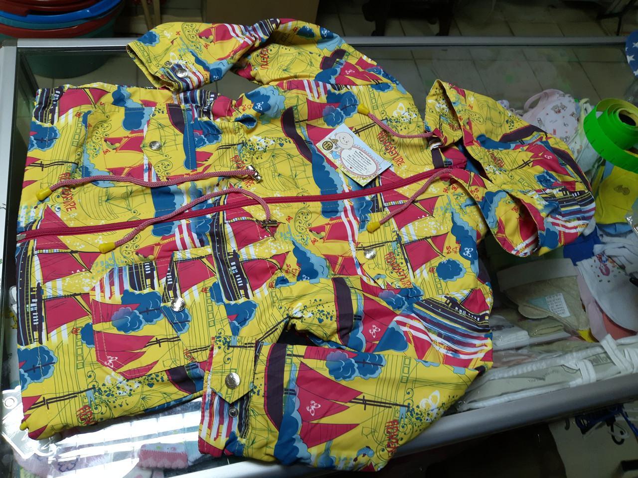 Термо Куртка Ветровка детская  для девочки р.122 128