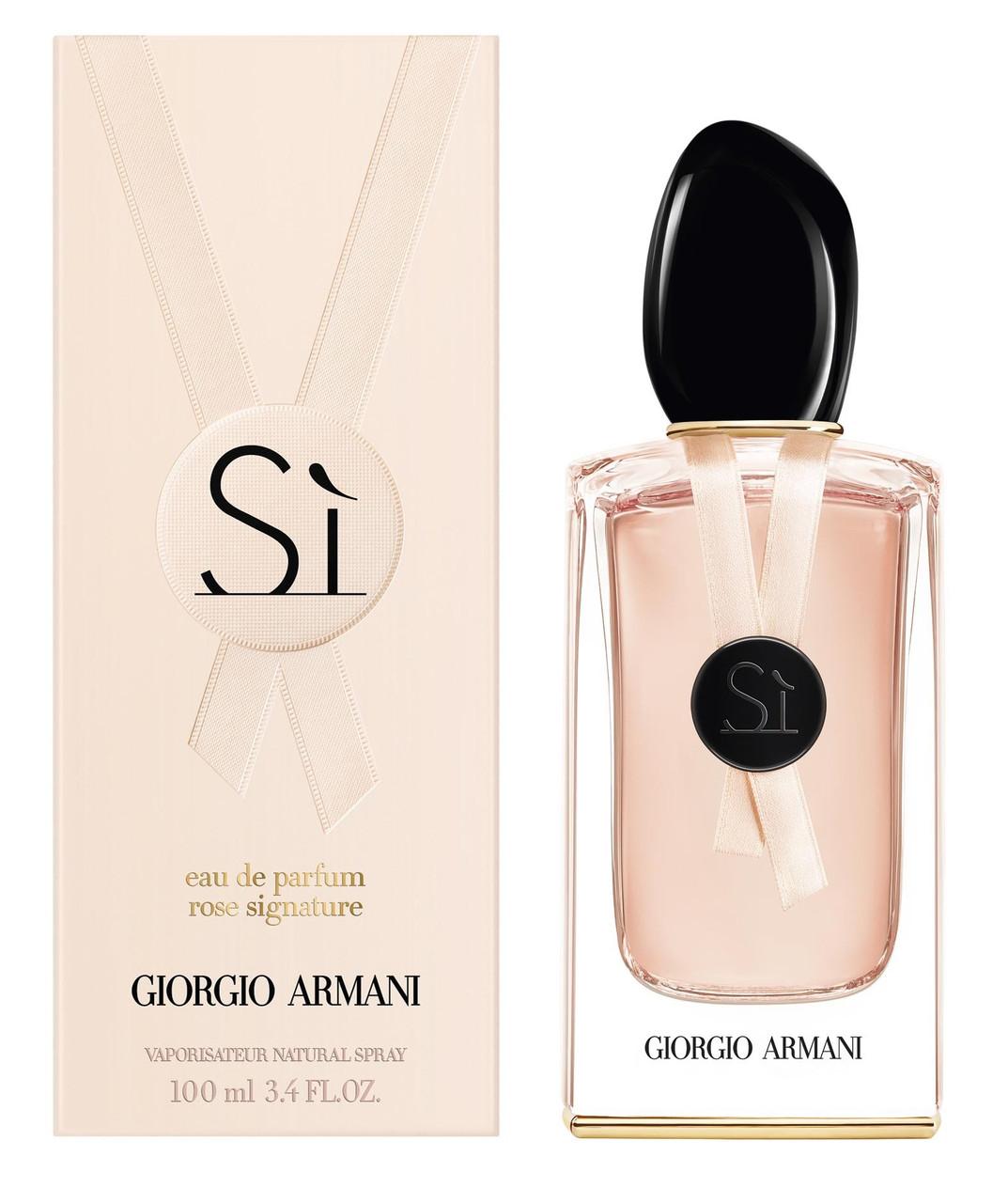 Парфюмированная вода женская (духи) Giorgio Armani Si Rose Signature 100 мл