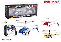 Р.У.Вертолет Syma S107G с гироскопом,метал.свет.3цв.аккум.USB.