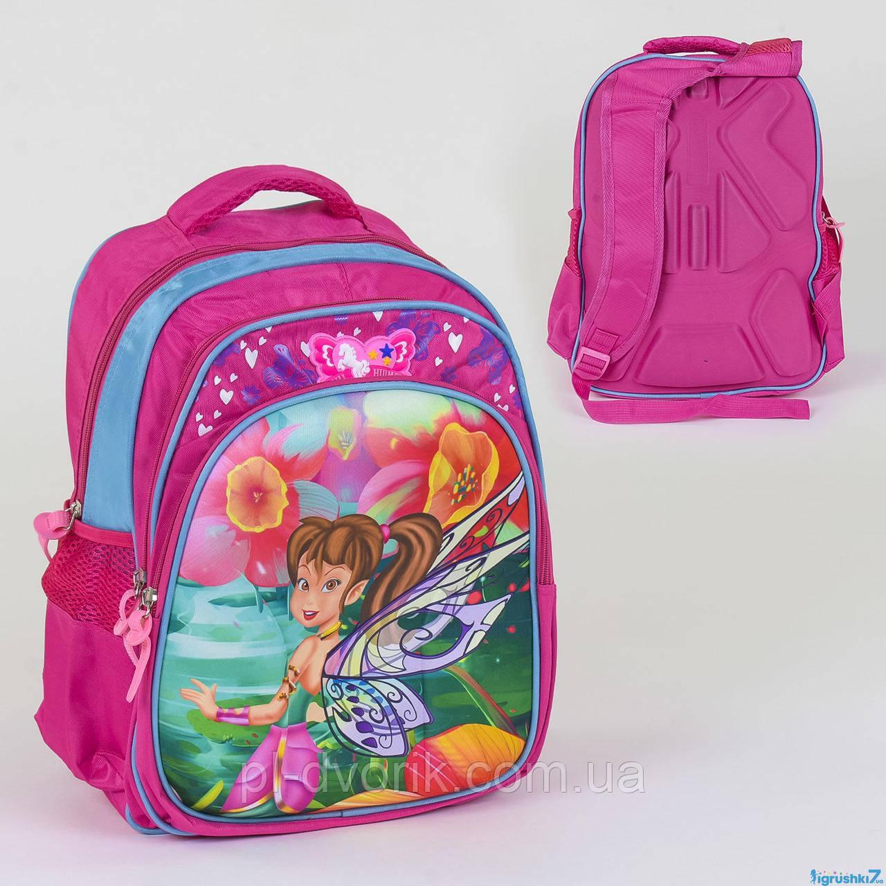 Рюкзак школьный C 36216 2 отделения, 3 кармана, ортопедическая спинка Размеры/габариты  - длинна (см):  30 см