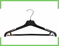 Вешалка костюмная пластмассовые для одежды МУЖСКАЯ 45 см, фото 1