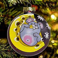 """Шар стеклянный новогодний мышонок """"Мышонк на луне""""85 мм"""