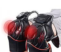 Массажер для колен HailiCare Магнитно вибрационный с прогревающим эффектом (послеоперационный) Оригинал