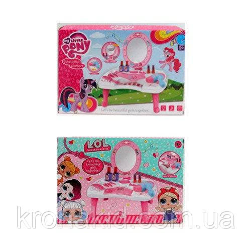 """Детское трюмо ( детский туалетный столик) Лол LOL / Пони """"My little Pony"""" 998A-5LOL-5P  - 2 вида, 33-22-6,5 см"""