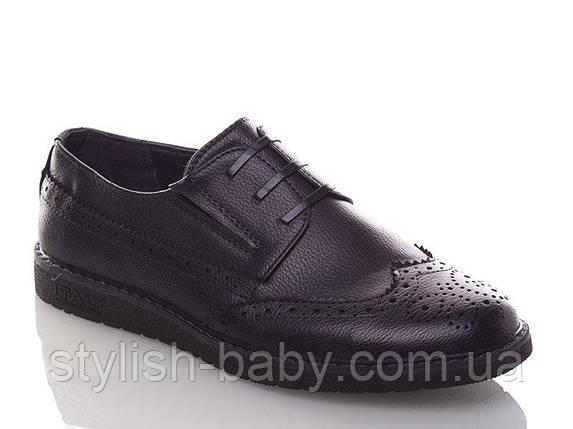 Школьные подростковые туфли бренда Солнце (Kimbo-o) для мальчиков (разм. с 36 по 41), фото 2