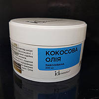 Масло кокосовое косметическое рафинированое Id Cosmetics 200мл (банка)