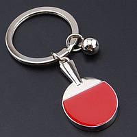 Брелок для ключей Ping-Pong