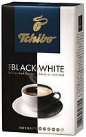 Кофе молотый Tchibo Black and White, 250г