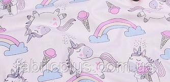 Сатин (хлопковая ткань) единорожки с мороженым на белом
