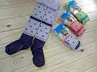 Колготки детские демисезонные Житомир Талько  №1 ароматизированные ЛДЗ-11278, фото 2