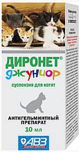 Суспензия от глистов для котят ДИРОНЕТ Джуниор, 10 мл