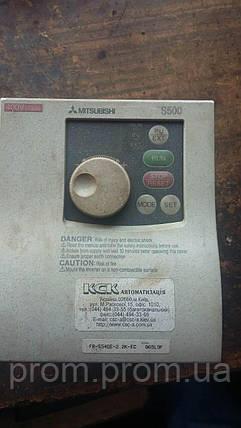 Распродажа товарніх остатков, фото 2