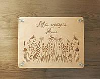 Альбом для гербария, гербарий, набор для создания гербария