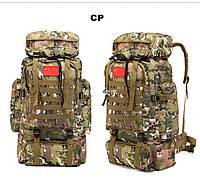 Тактический туристический походный рюкзак 70 литров