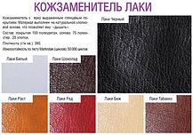 Кресло Роял Флеш Механизм Anyfix орех Лаки Красный (AMF-ТМ), фото 2