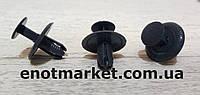 Крепление внутренней отделки салона много моделей Mazda. ОЕМ: GJ2168885B, GJ2168885B02, фото 1