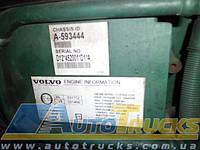 Электрооборудование двигателя Блок управления мотора Б/у для VOLVO FH12 (A-593444)