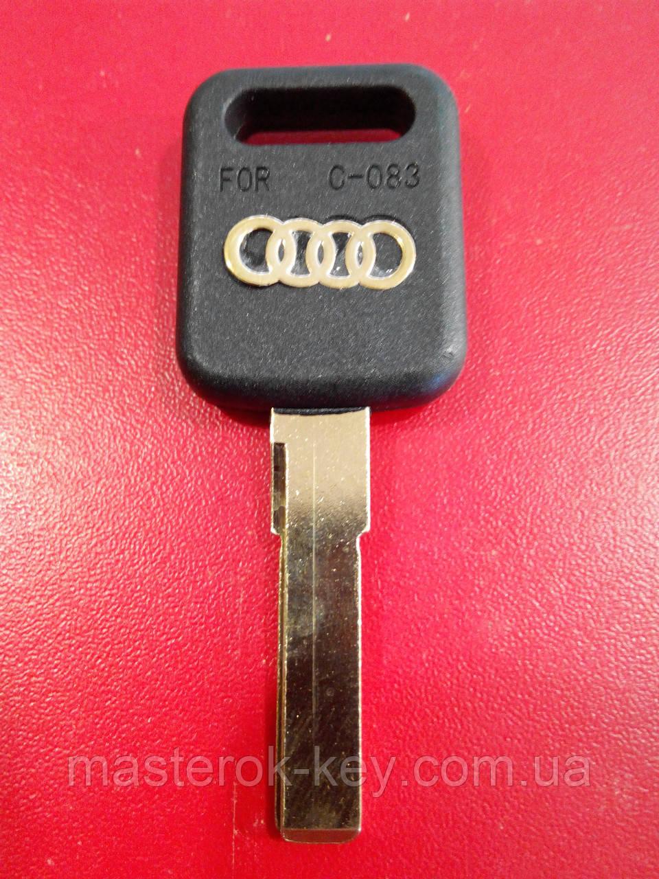 Заготівля автомобільного ключа AUDI - HU66