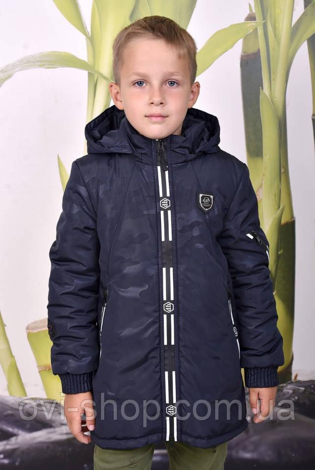куртки для мальчика оптом