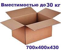 Картонная коробка вместимостью до 30 кг фактического или объемного веса 700*400*430