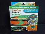 Садовые перчатки Garden Gloves с пластиковыми наконечниками, фото 2
