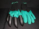 Садовые перчатки Garden Gloves с пластиковыми наконечниками, фото 4